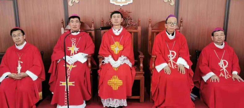 Vaticano confirma ordenación de otro obispo en China